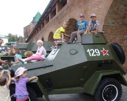 Поездка в Кремль