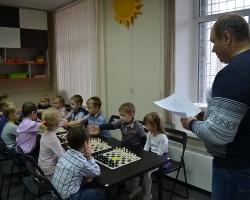 Шахматный турнир. Золотая осень