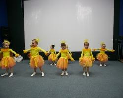 Отчетный концерт. Танец